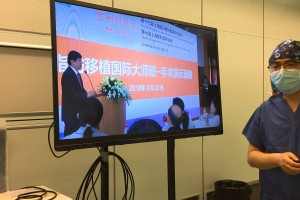 Ninth People's Hospital Live Surgery (Dr. Kotaro Yoshimura) _ 20180322